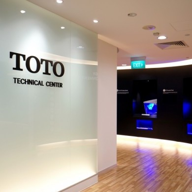 TOTO Technical Center