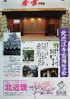 博覧会資料COLLECTION   乃村工藝社 NOMURA : 「空間」を創り、そして ...